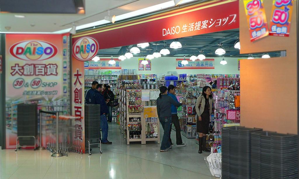 Ein riesiger Daiso ¥100-Shop