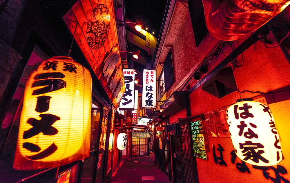 Japanische Essensmeile in Yokohama