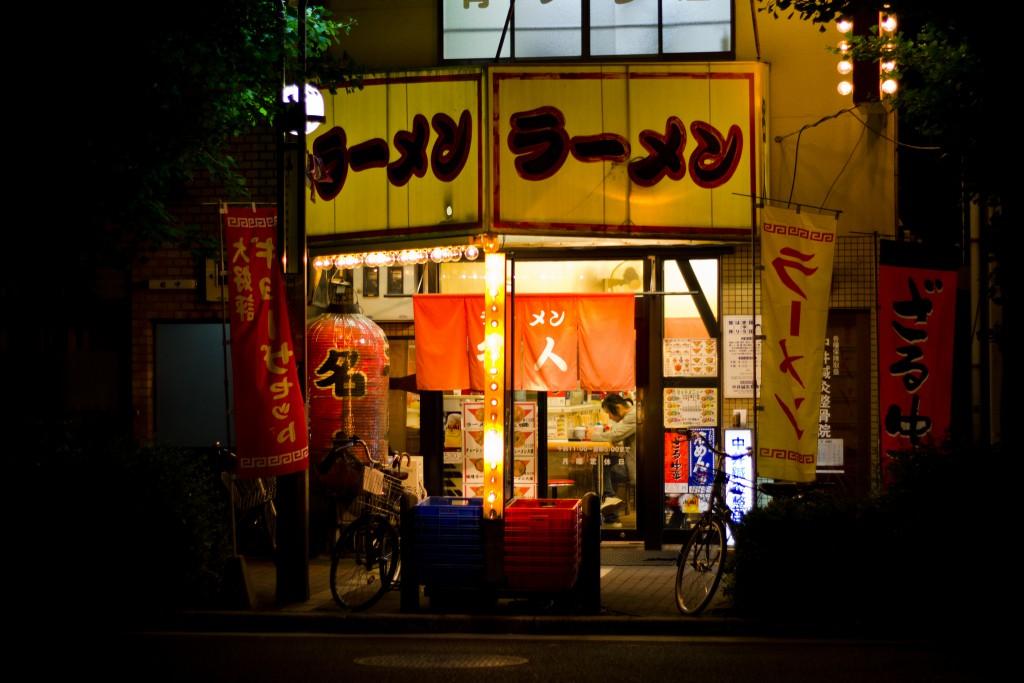 Ein typisches Ramen-Schnellrestaurant in Kyoto