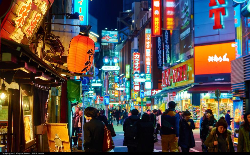 Verschmelzung von Tradition und Fortschritt im tokioter Distrikt Shibuya