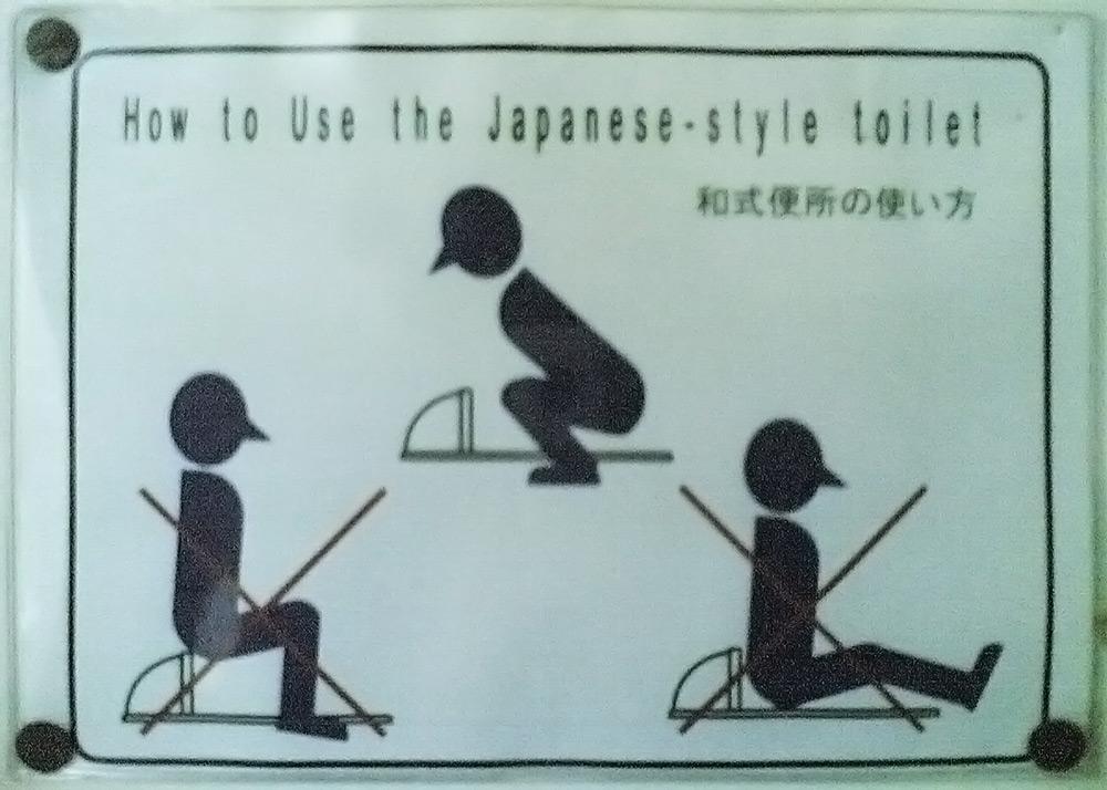Gebrauchsanweisung Japanische Toilette