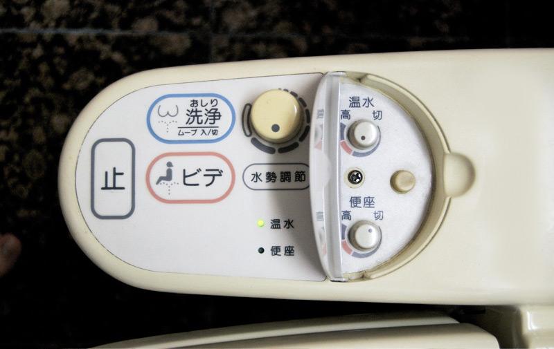 Japanische Toilettensteuerung