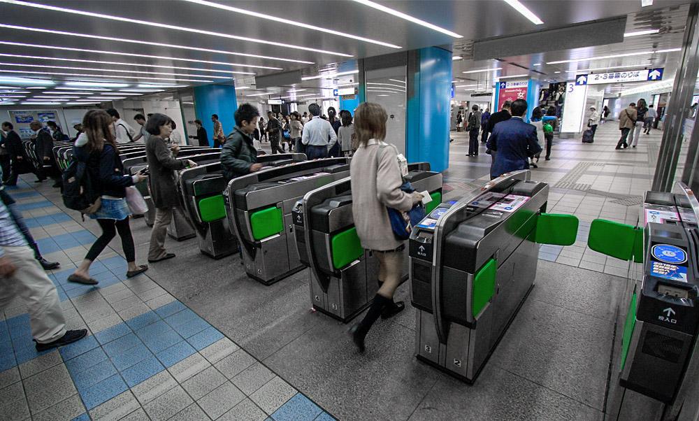 Ticket Gate in Yokohama