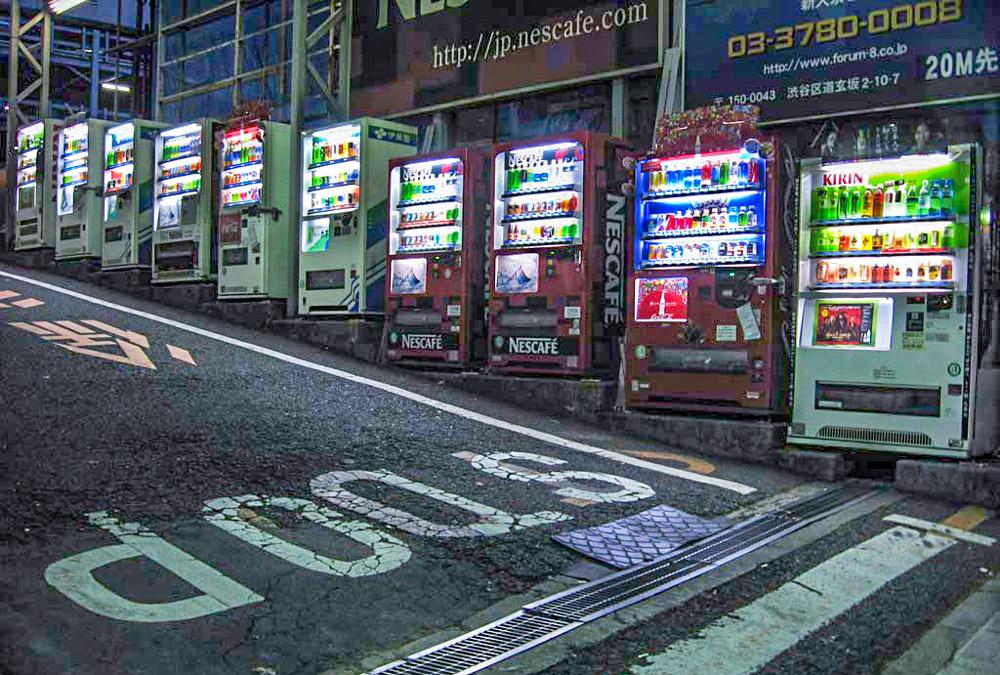 getraenkeautomaten-shibuya